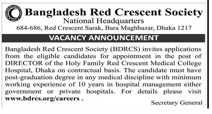Bangladesh Red Crescent Society BDRCS Job Circular 2019