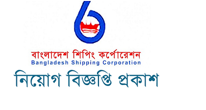 Bangladesh Shipping Corporation Job Circular 2019