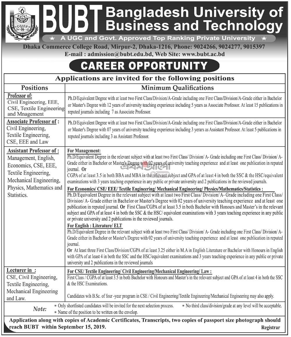 Bangladesh University of Business and Technology (BUBT) Job Circular 2019