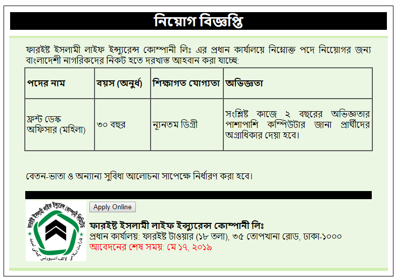 Fareast Islami Life Insurance Company Ltd Job Circular 2019