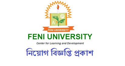 Feni University Jobs Circular 2019