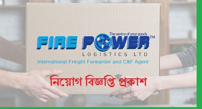 Fire Power Logistics Limited