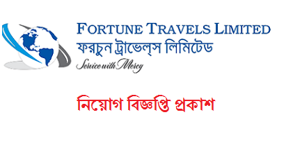 Fortune Travels Limited