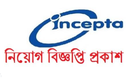 Incepta Pharmaceuticals Limited Job Circular 2019