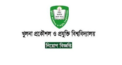 Khulna University of Engineering & Technology Job Circular 2018