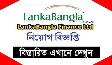 HSC Pass Jobs in Bangladesh | BD Jobs Careers