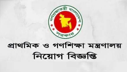 Ministry of Primary And Mass Education Job Circular 2019