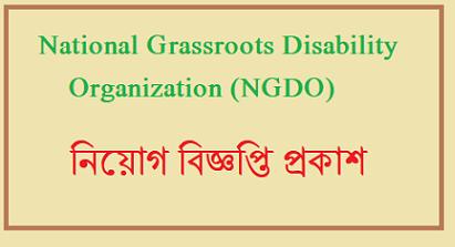 National Grassroots Disability Organization job circular