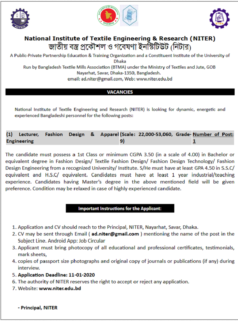 National Institute of Textile Engineering & Research Job Circular 2020