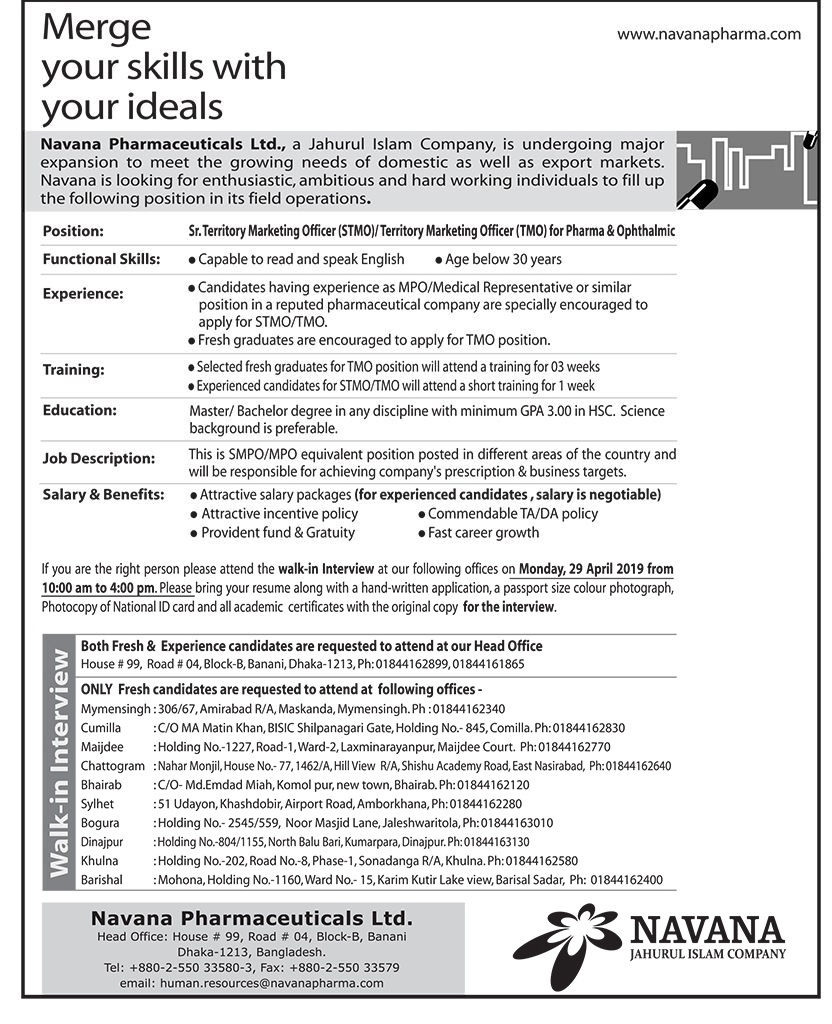 Navana Group Job Circular 2019| BD Jobs Careers