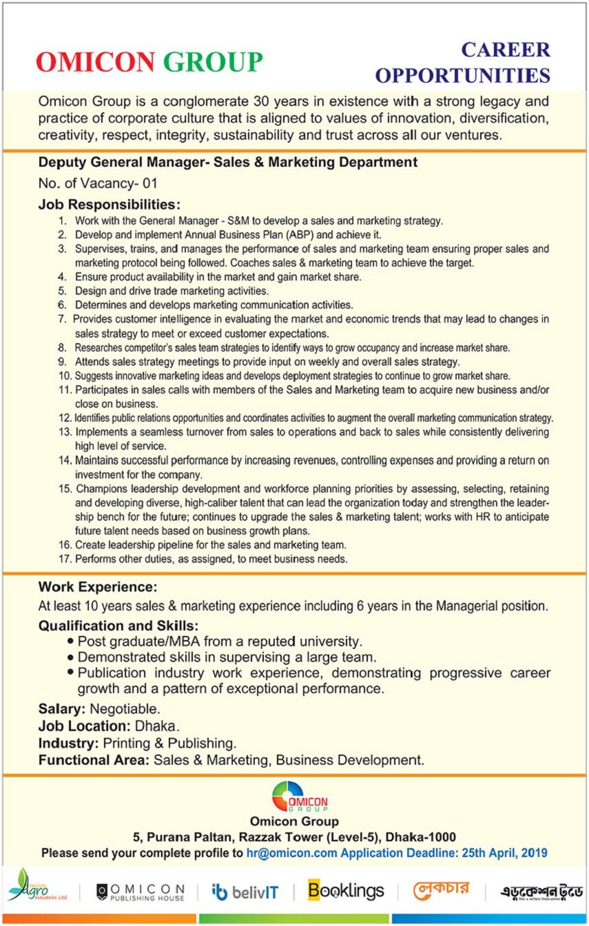 Omicon Group Job Circular 2019