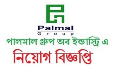 Palmal Group of Industries Job Circular 2019
