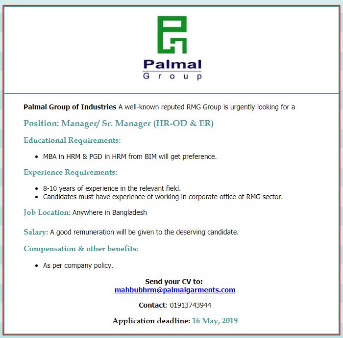 Palmal Group of Industries Job Circular 2019