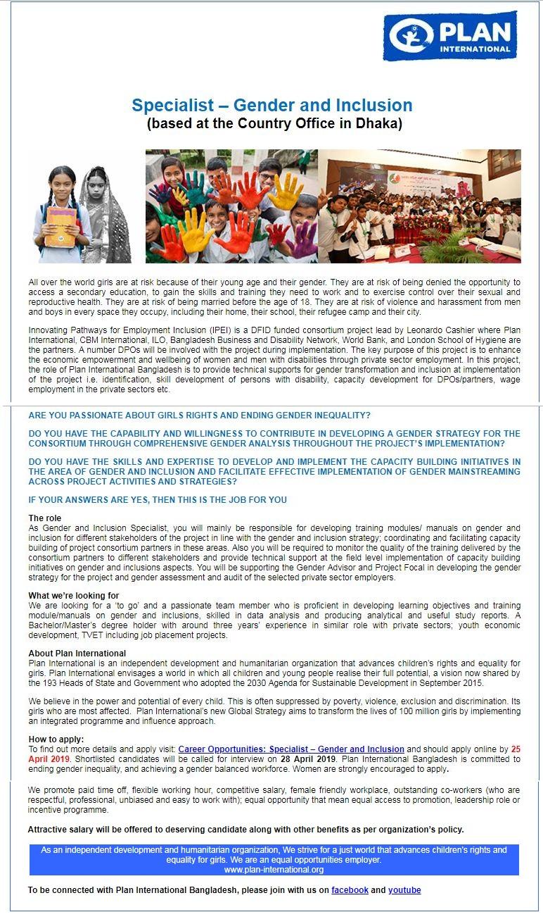 Plan International Bangladesh Job Circular 2019