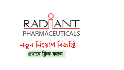 Radiant Pharmaceuticals Limited Job Circular 2019