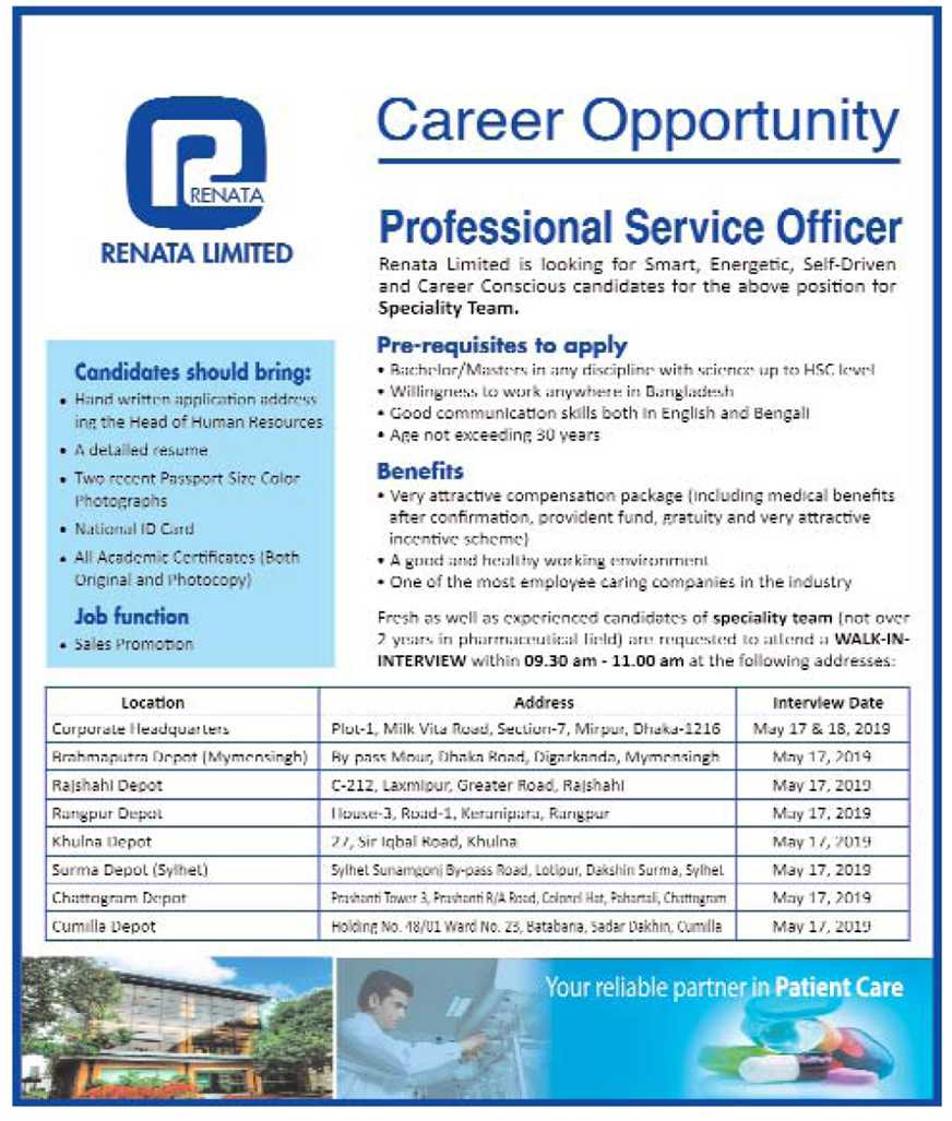 Renata Limited Job Circular 2019