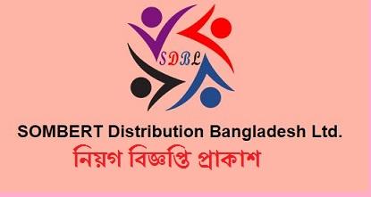 SOMBERT Distribution Bangladesh Ltd