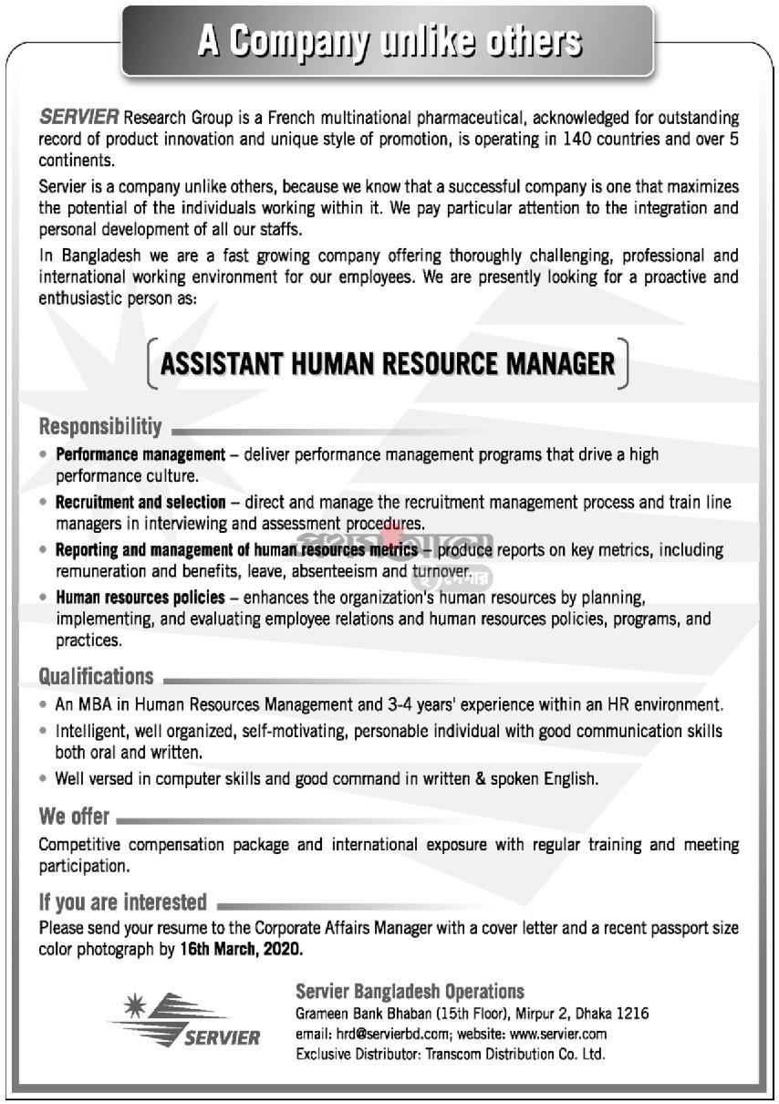 Servier Bangladesh Operation Job Circular 2020