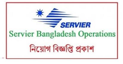 Servier Bangladesh Operation Jobs Circular 2019