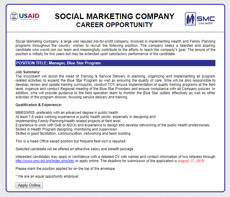 Social Marketing Company Job Circular 2019