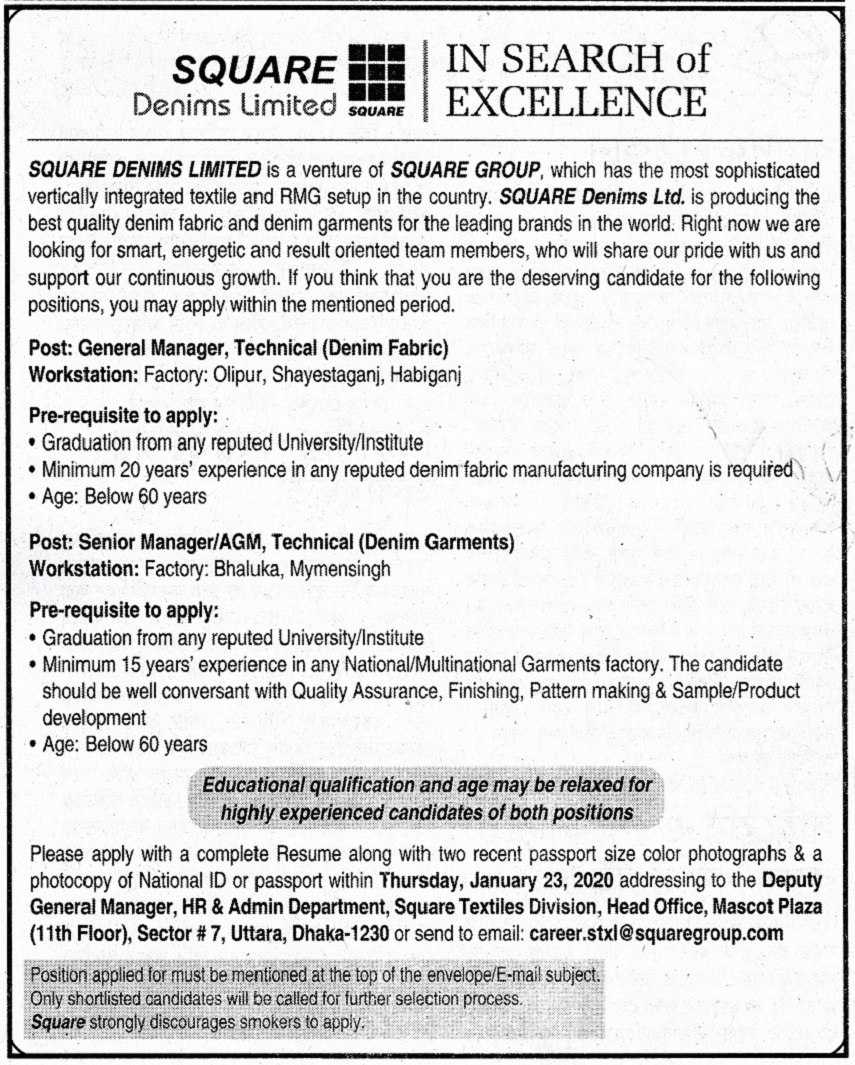 Square Group Jobs Circular 2020