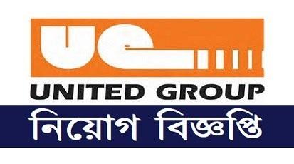 United Enterprises & Co. Ltd Job Circular 2019