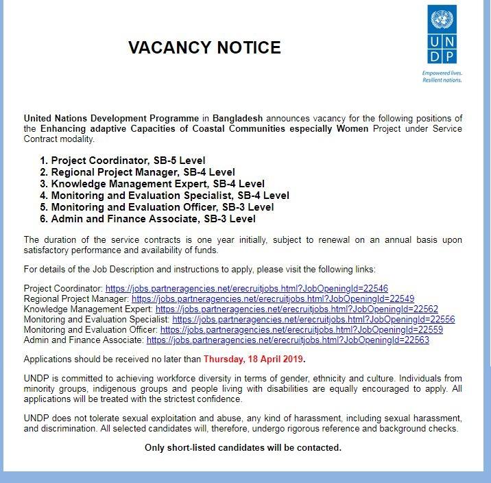 United Nations Development Program (UNDP) Jobs Circular 2019