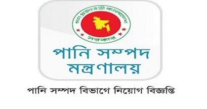 Water Resources Planning Jobs Circular 2019