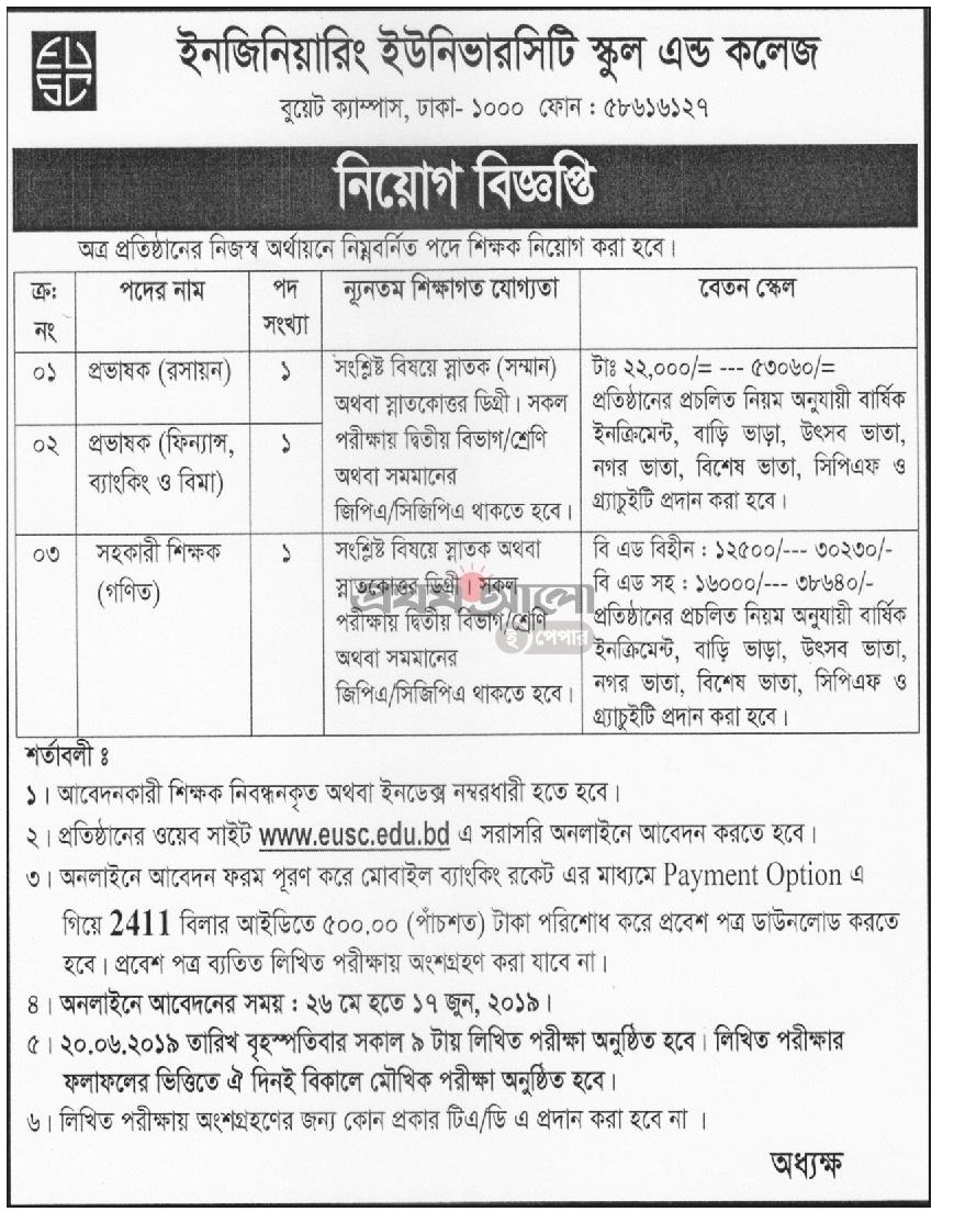Bangladesh University of Engineering and Technology (BUET) Joba Circular 2019