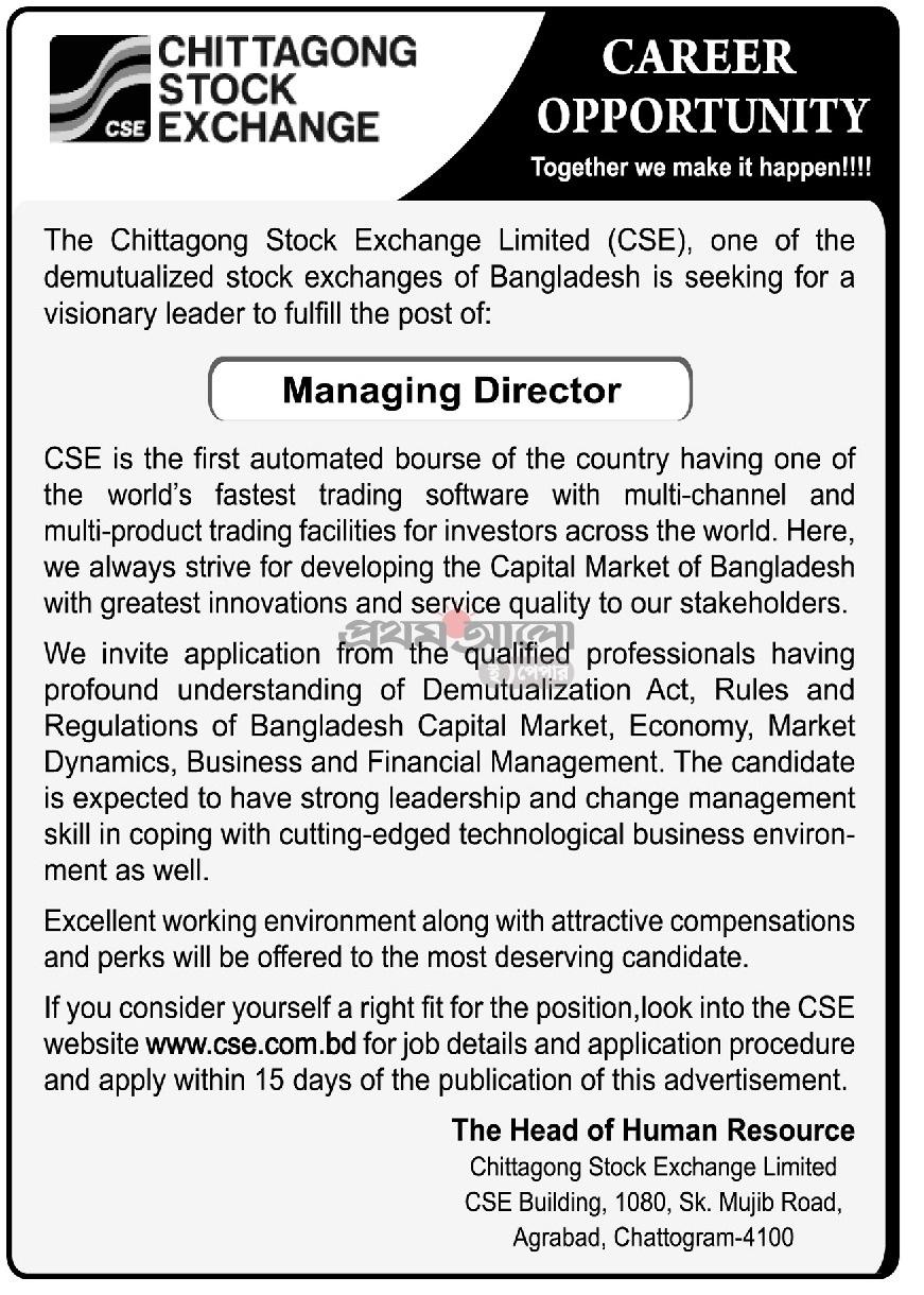 Chittagong Stock Exchange Limited CSE Job Circular 2019