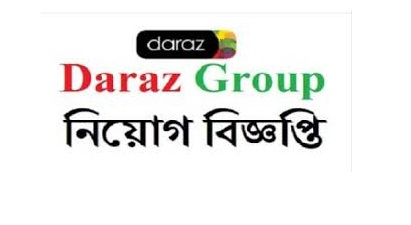 Daraz Group jobs circular 2019