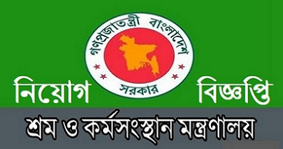 Department of Inspection for Factories and Establishments Jobd Circular 2019