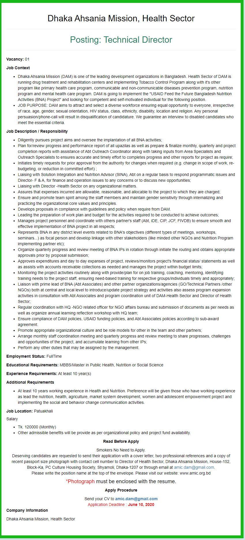 Dhaka Ahsania Mission Job Circular 2020