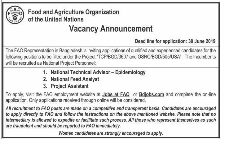 Food & Agriculture Organization FAO Job Circular 2
