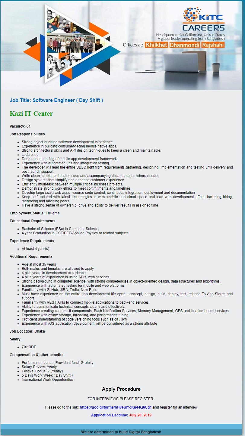 Kazi IT Center Ltd Job Circular 2019