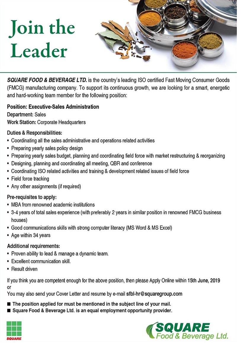 Square Food & Beverage Ltd Job Circular 2019