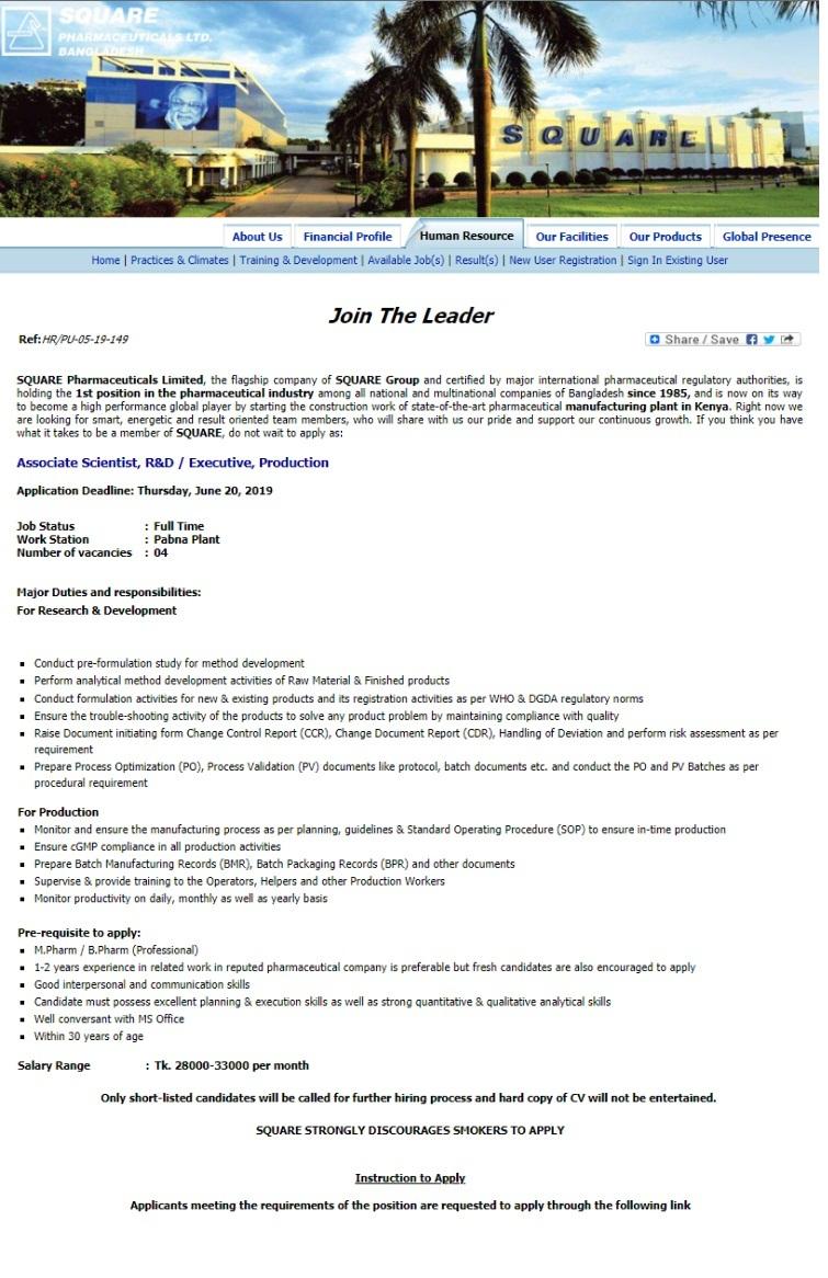 Square Pharmaceuticals Jobs Circular