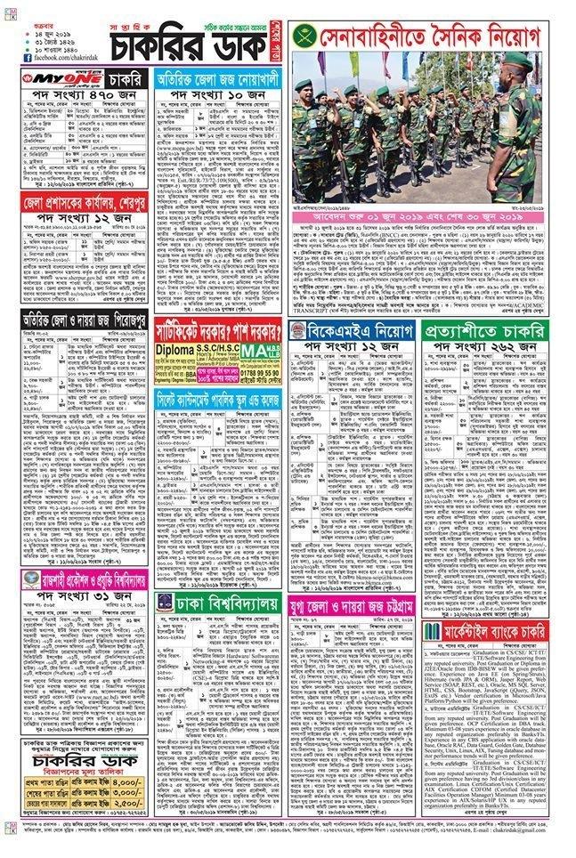 Weekly Jobs Newspaper 14 June 3