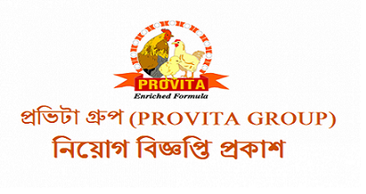 provita Group Jobs Circular 2019
