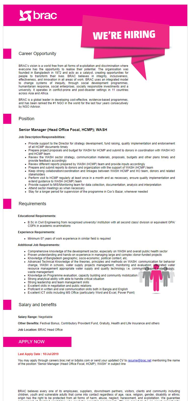 BRAC NGO Jobs Circular 2019 | BD Jobs Careers