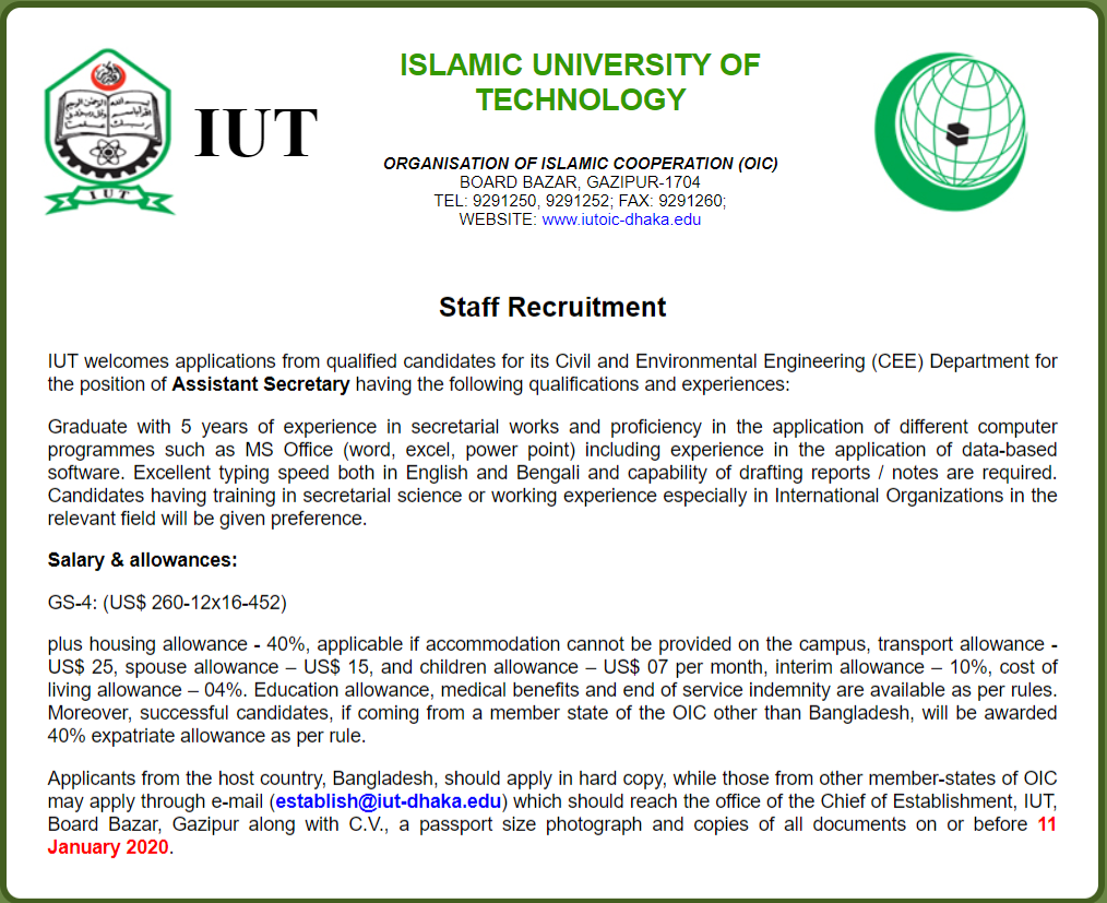 Islamic University of Technology (IUT) Job Circular 2010