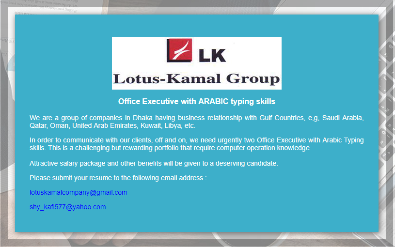 Lotus Kamal Group Job Circular 2019