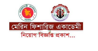All University and College Admission Results in Bangladesh   BD Jobs
