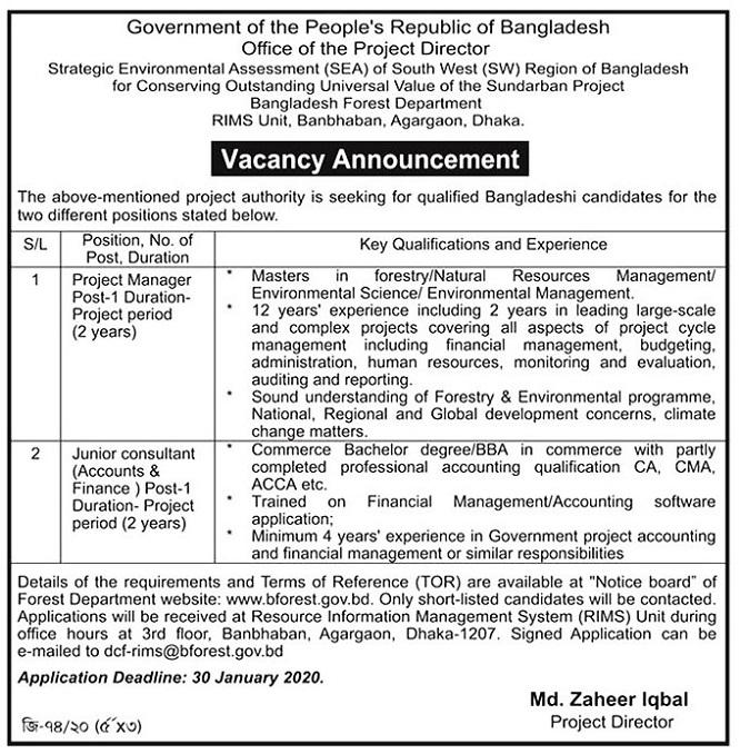 Ministry of Environment & Forests Job Circular 2020