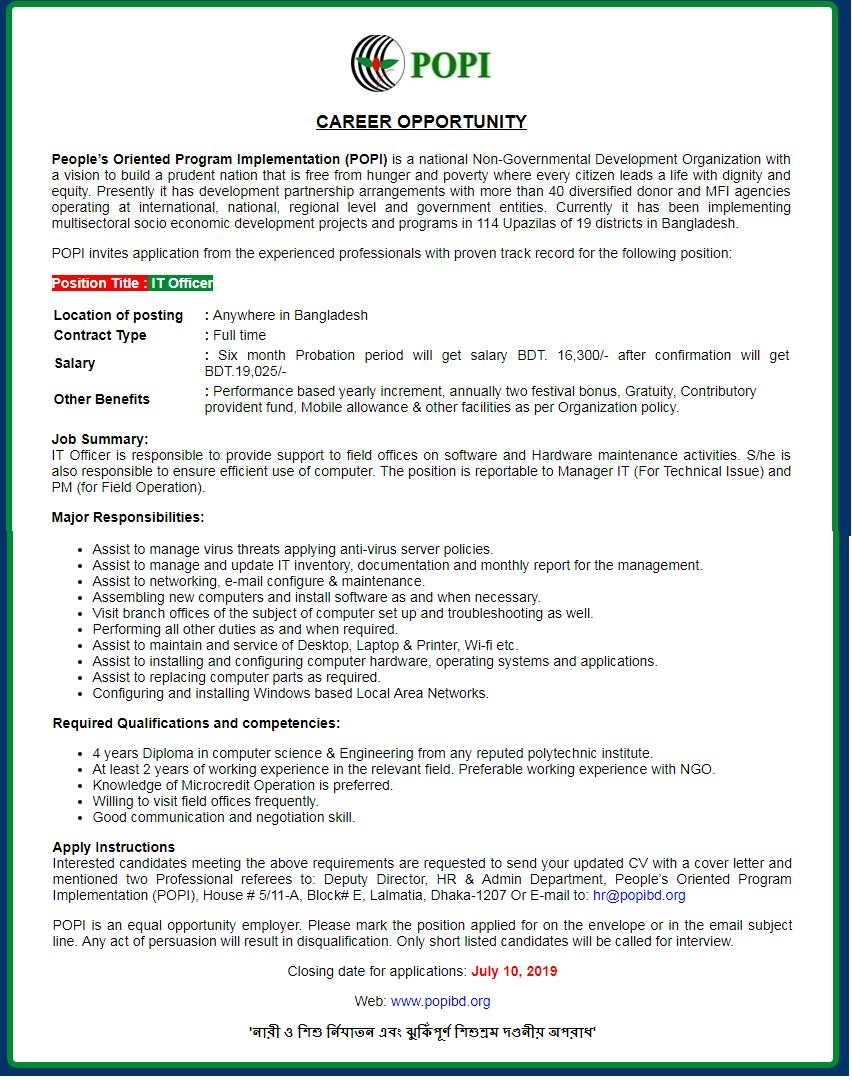 People's Oriented Program Implementation Job Circular 2019