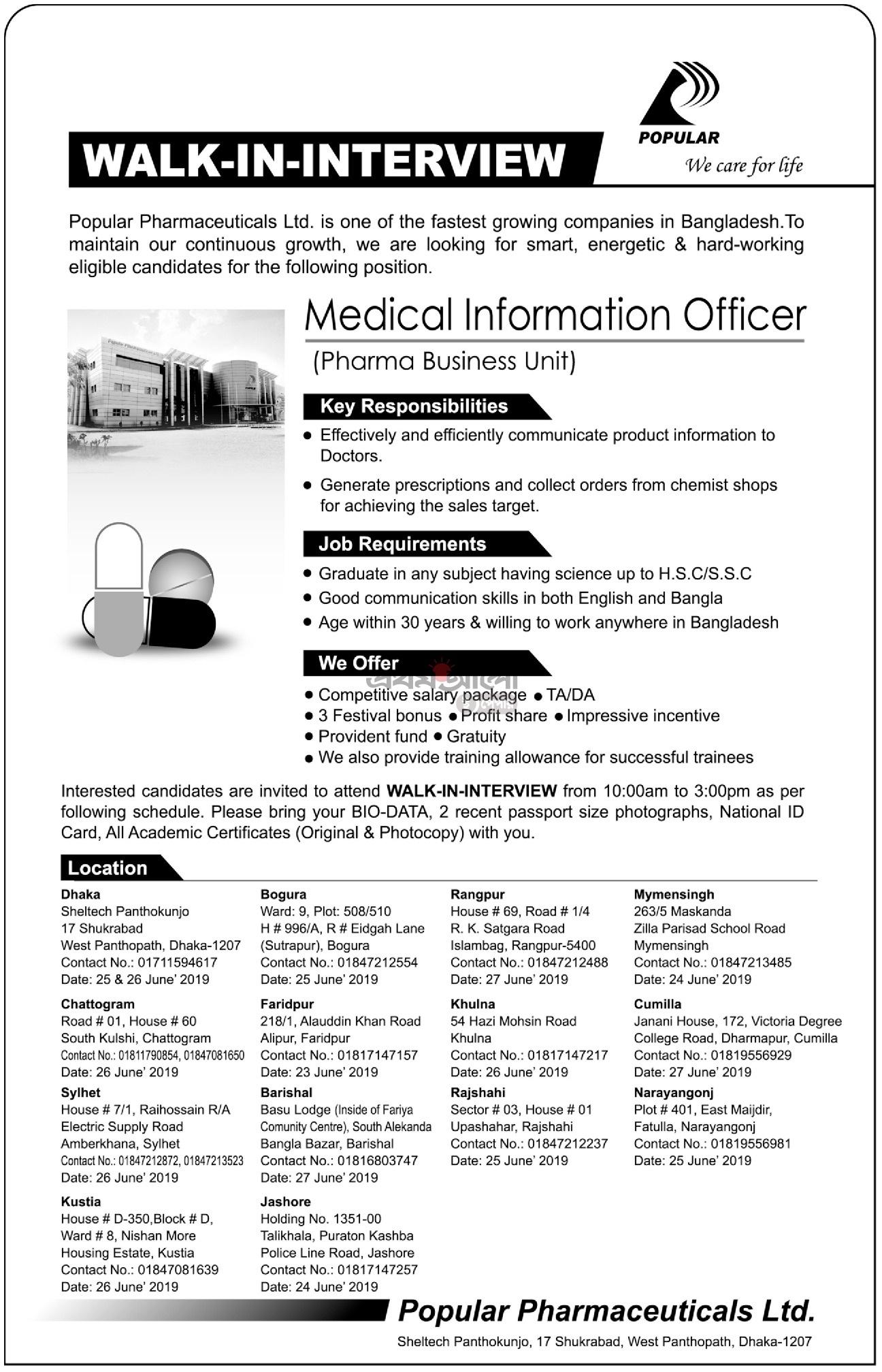 Popular Pharmaceuticals Ltd. Job Circular 2019