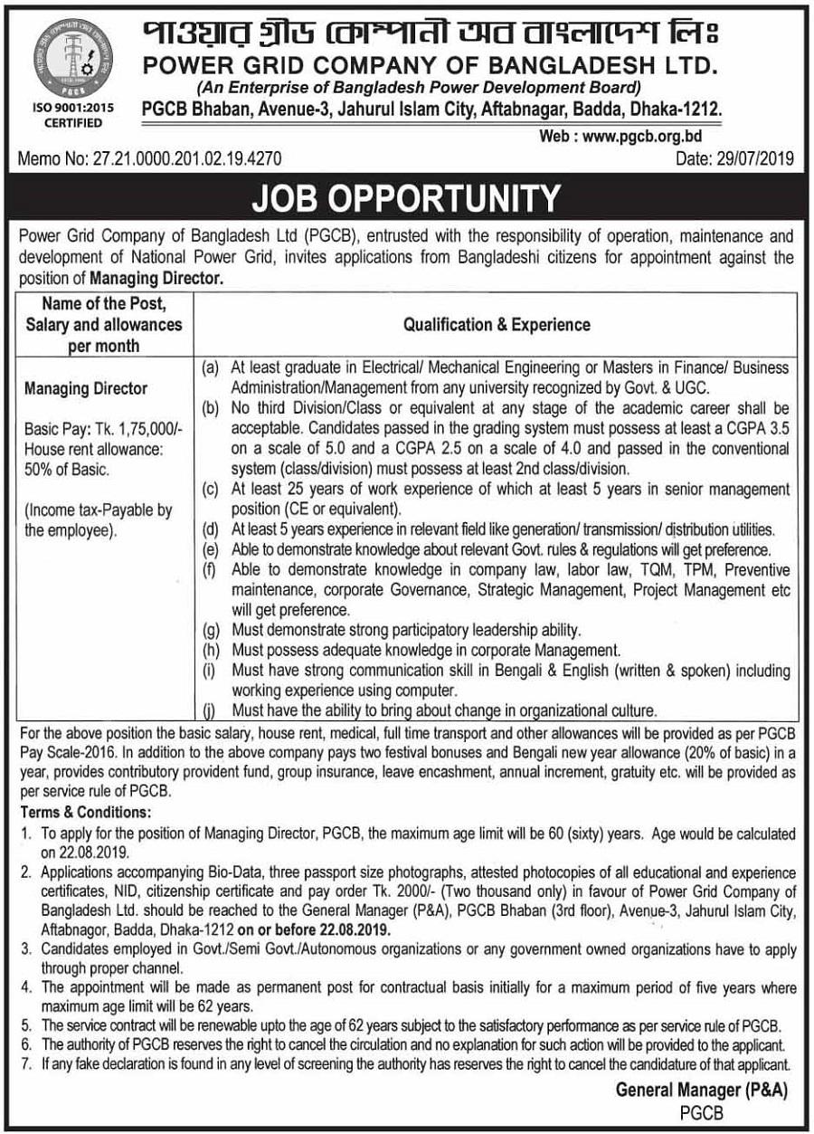 Dinajpur Jobs 2019