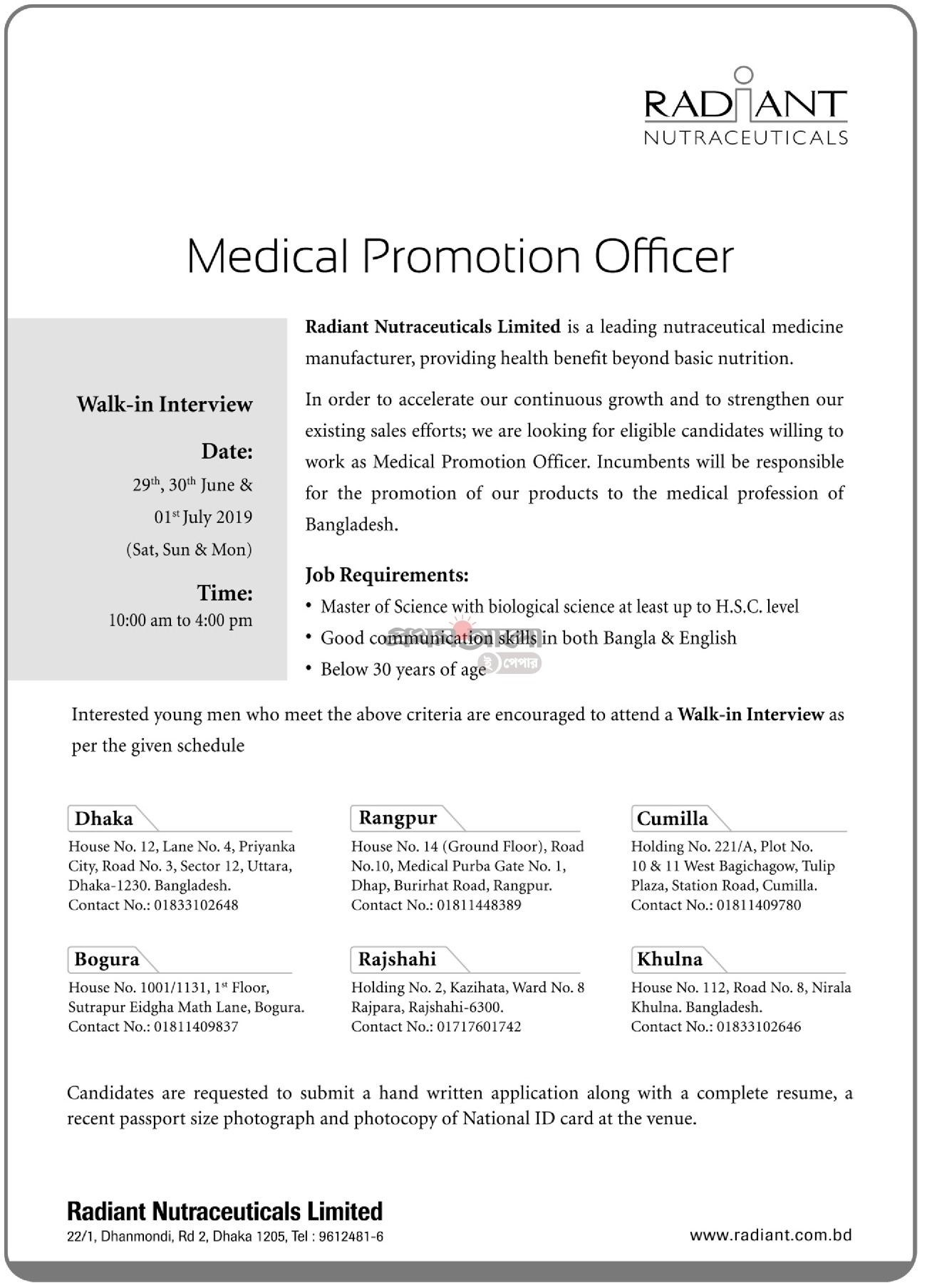 Radiant Pharmaceuticals Job Circular 2019