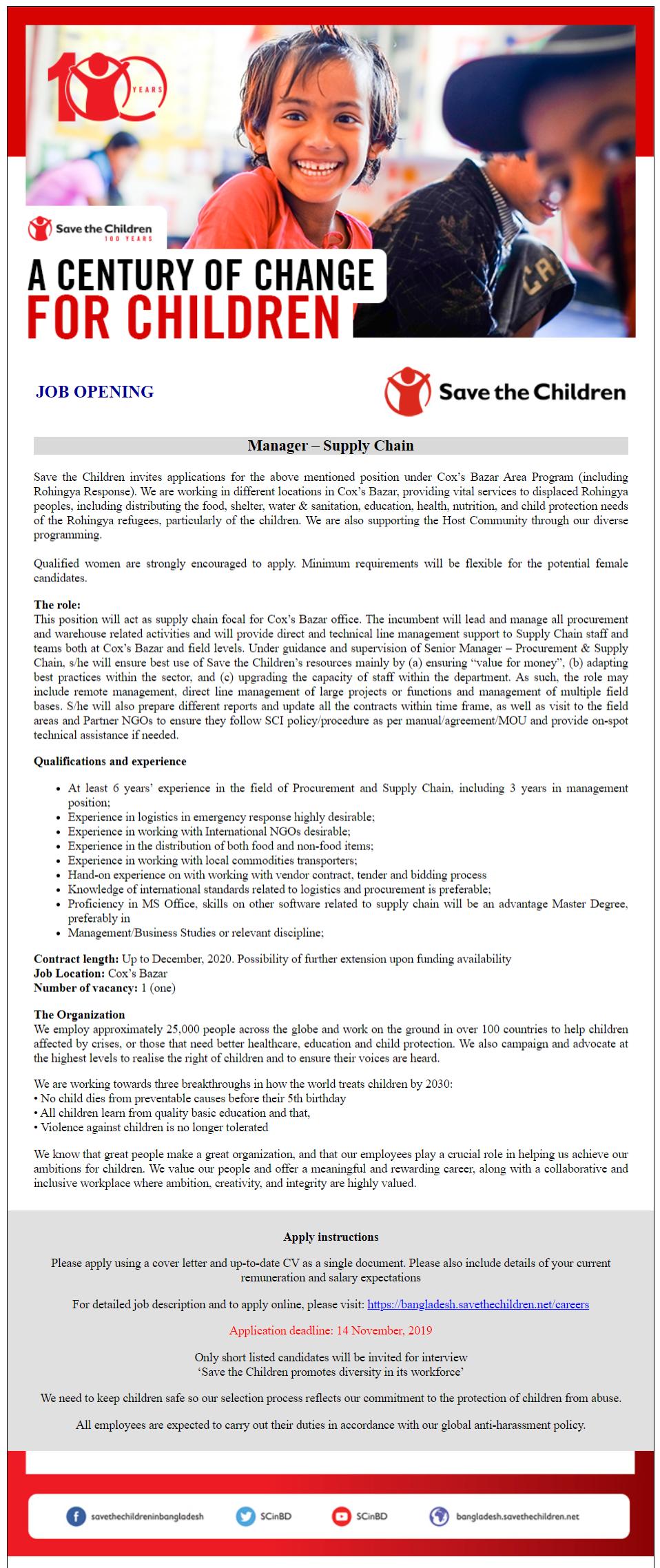 Save the Children (NGO) Job Circular-2019