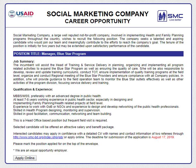 Social Marketing Company Job Circular 2019